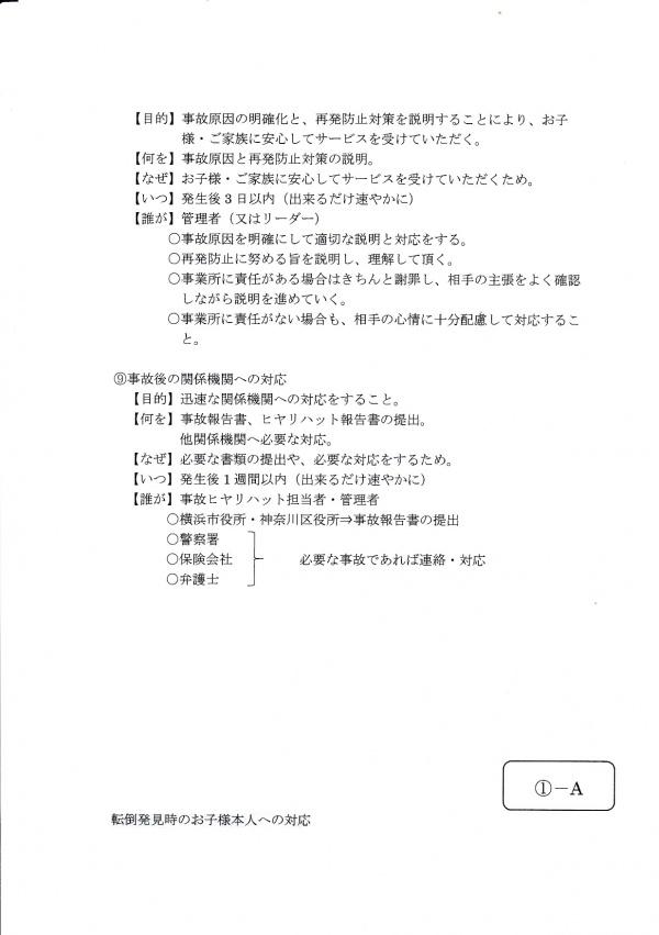 IMG_20170808_0007