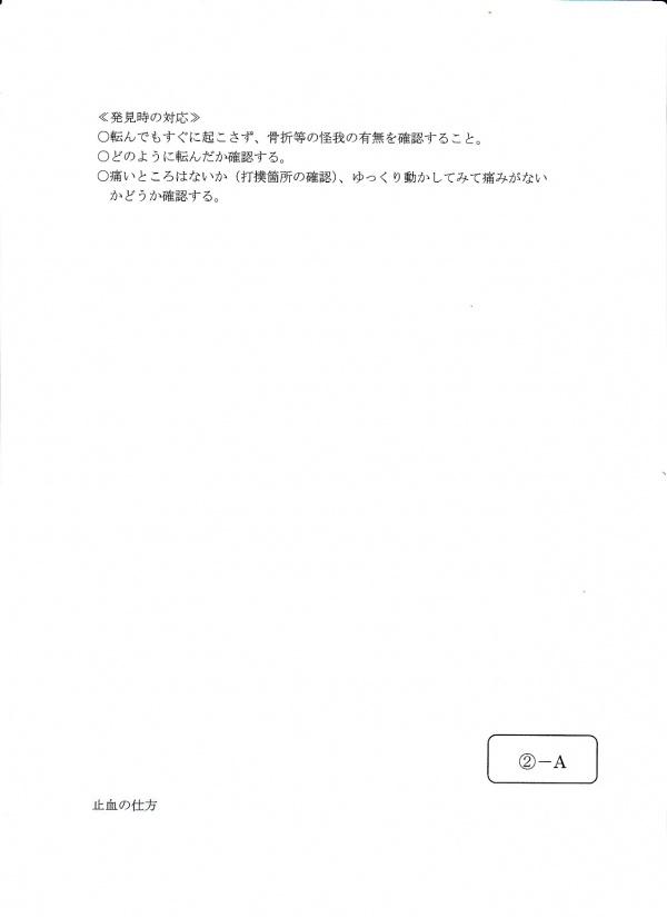 IMG_20170808_0008