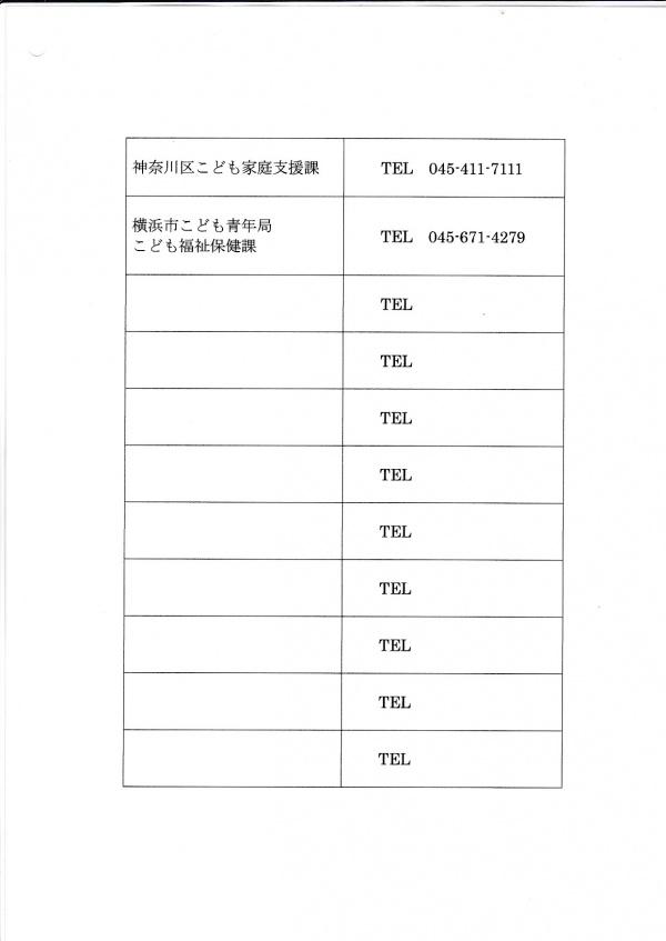 IMG_20170912_0010